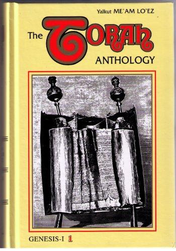 9780940118010: Torah Anthology: Beginnings: 001