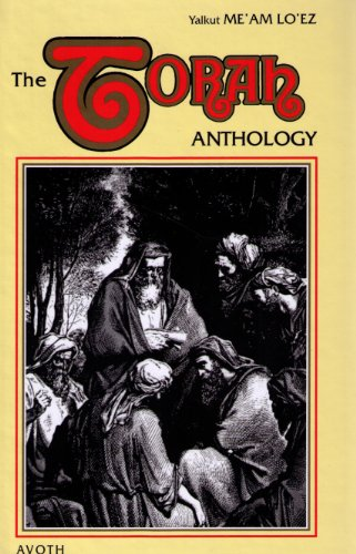 9780940118225: The Torah Anthology: Book of Avoth (Teachings of the Fathers);(Meam Loez Series) (Torah Anthology Meam Loez Series)