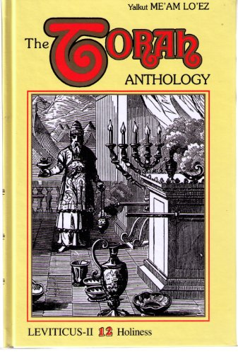 9780940118379: Torah Anthology : Vol. 12 - Holiness (Me'Am Lo'Ez Series)