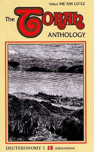 The Torah Anthology : Vol. 15 -: Yitzchok Behar Arguiti,