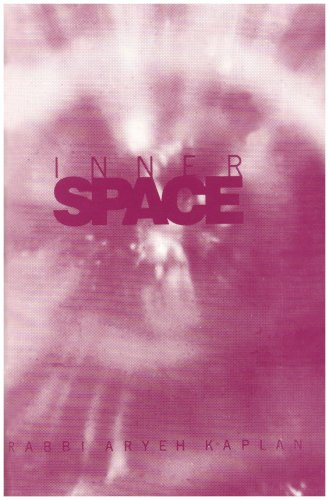 9780940118560: Inner Space: Introduction to Kabbalah, Meditation and Prophecy