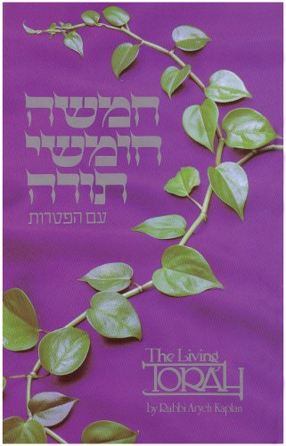 9780940118720: The Living Torah : The Five Books of Moses and the Haftarot - A New Translation Based on Traditional Jewish Sources, with notes, introduction, maps, ... & index (English and Hebrew Edition)