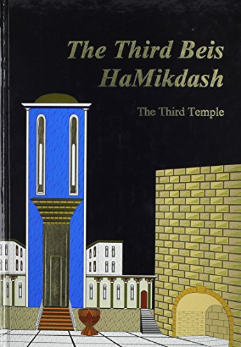 9780940118805: The Third Beis Hamikdash: The Third Temple