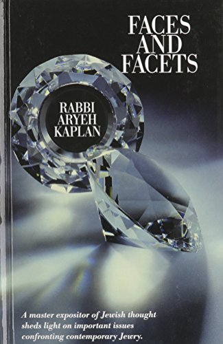 Faces and Facets: Aryeh Kaplan