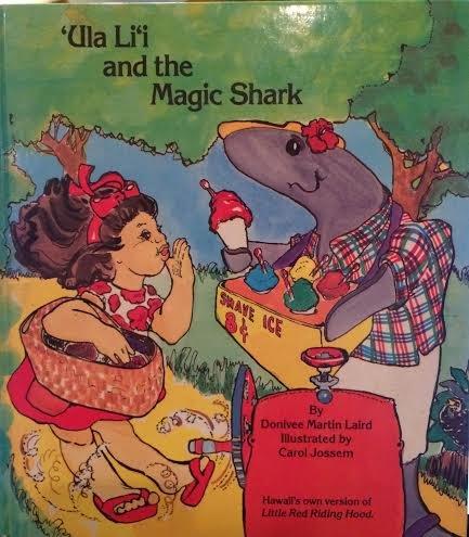 9780940350120: Ula Li'i and the Magic Shark