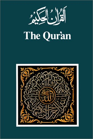 9780940368163: The Qur'an: Arabic Text and English Translation