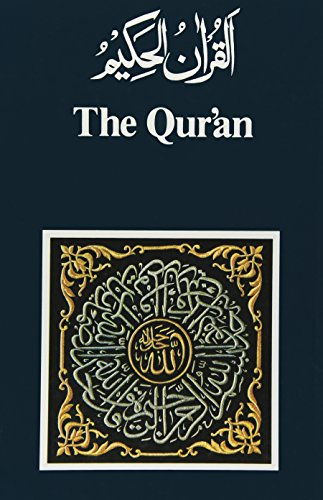 9780940368170: The Qur'an: Arabic Text and English Translation (Times to Remember)