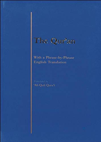 9780940368224: The Qur'an: With a Phrase by Phrase English Translation