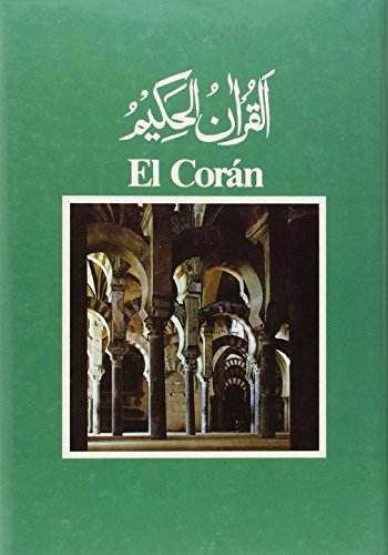9780940368712: El Cor'an (Arabic and Spanish): Arabic and Spanish