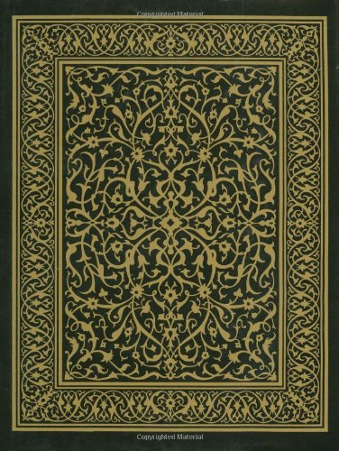 9780940368842: The Holy Qur'an