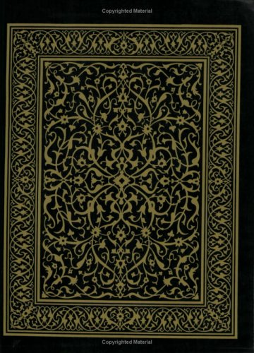 9780940368859: The Holy Qur'an, Translation and Commentary
