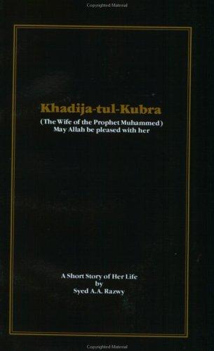 Khadija-Tul-Kubra: The Wife of the Prophet Muhammed: