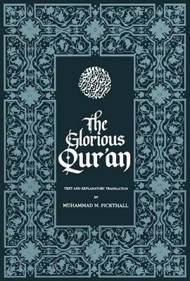 9780940368958: The Glorious Qur'an