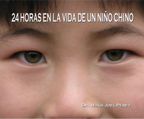 9780940757585: 24 Horas en la Vida de un Nino en China (Spanish Edition)