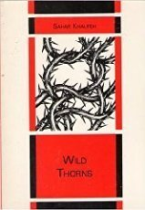 9780940793255: Wild Thorns (Emerging voices: international fiction series)