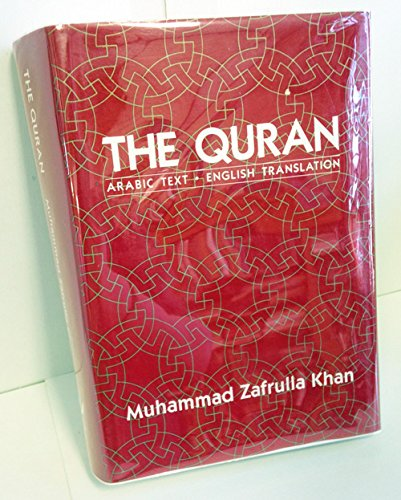 9780940793637: The Quran: The Eternal Revelation Vouchsafed to Muhammad the Seal of the Prophets (English and Arabic Edition)