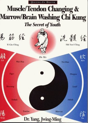 9780940871069: Muscle/Tendon Changing and Marrow/Brain Washing Chi Kung: The Secret of Youth (YMAA chi kung series)