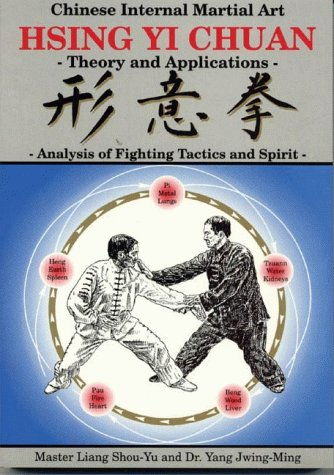 9780940871083: Hsing Yi Chuan: Theory and Applications (Chinese Internal Martial Art)
