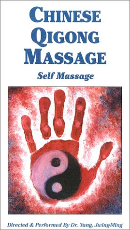 9780940871328: Qigong Massage - Self Massage [VHS]