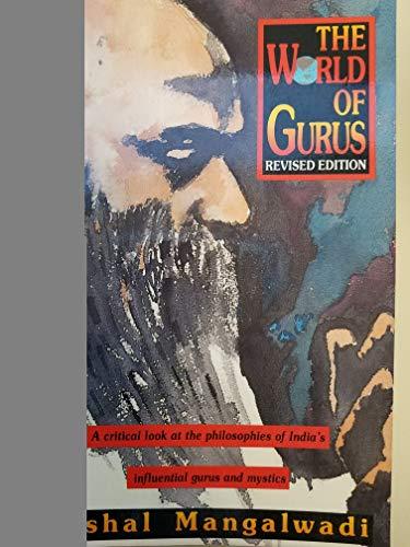9780940895034: The World of Gurus