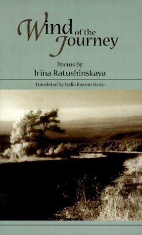 9780940895447: Wind of the Journey (English, Russian and Russian Edition)