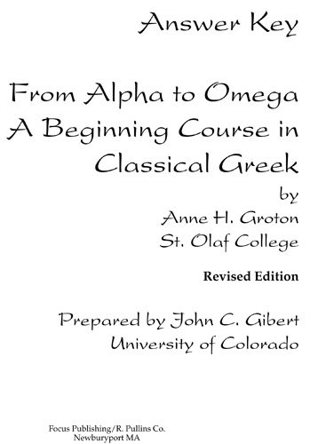From Alpha to Omega: Answer Key (0941051196) by Groton, Anne H.