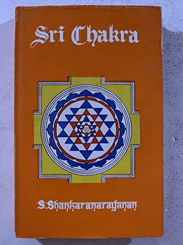 9780941524117: Sri Chakra