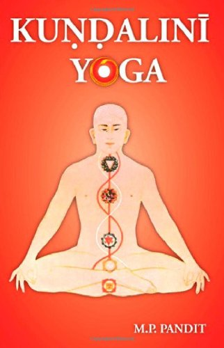 9780941524506: Kundalini Yoga