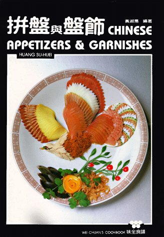 9780941676014: Chinese Appetizers and Garnishes (English and Mandarin Chinese Edition)