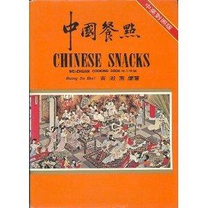 Chinese Snacks: Wei-Chuan's Cook Book: Su-Huei, Huang