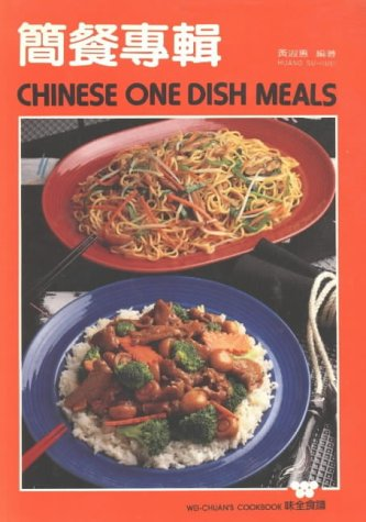 9780941676168: Chinese One Dish Meals