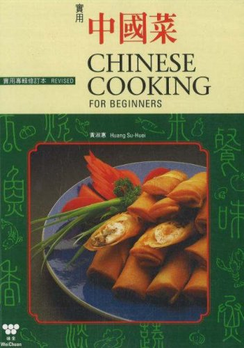 9780941676304: Chinese Cooking for Beginners