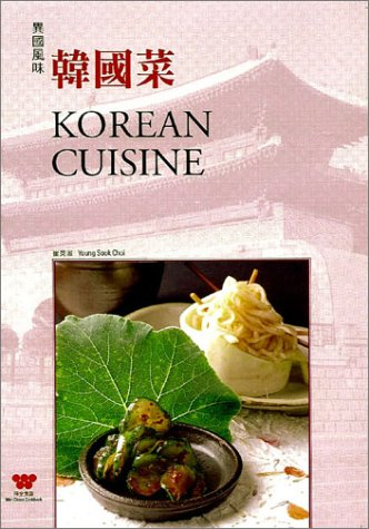 KOREAN CUISINE : English and Chinese Text