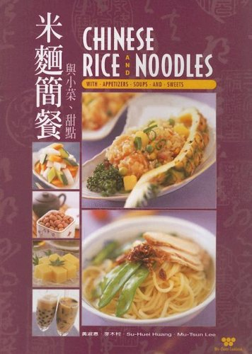 9780941676861: Chinese Rice and Noodles: With Appetizers, Soups and Sweets (Wei-Chuan Cookbook) (Chinese and English Edition)