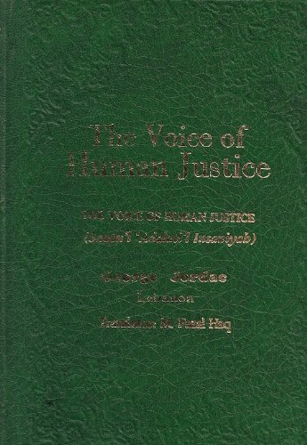 9780941724241: The Voice of Human Justice (English and Arabic Edition)