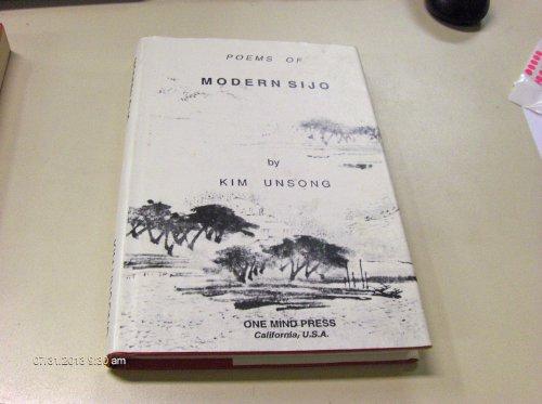 9780942049060: Poems of Modern Sijo