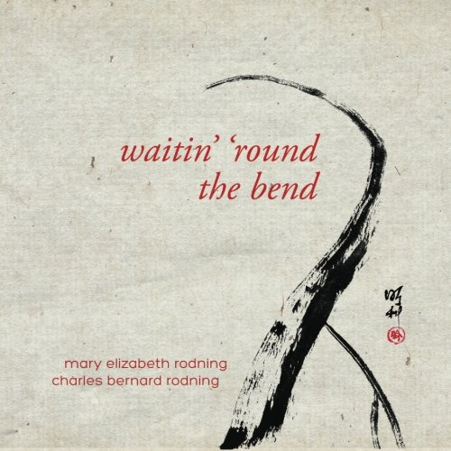 9780942544909: waitin' 'round the bend
