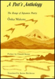 A Poet's Anthology: The Range of Japanese Poetry (Reflections): Ooka Makoto