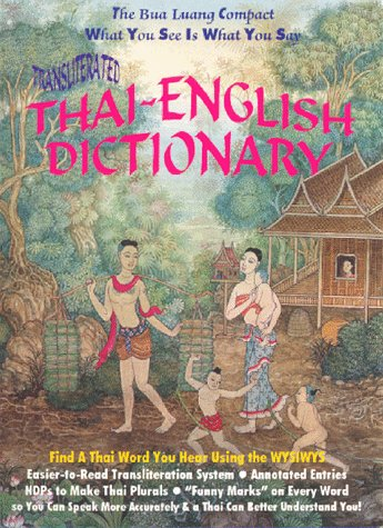 Bua Luang Compact Transliterated Thai-English Dictionary: E. G. Allyn