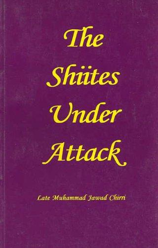 The Shiites under attack: Mohamad Jawad Chirri