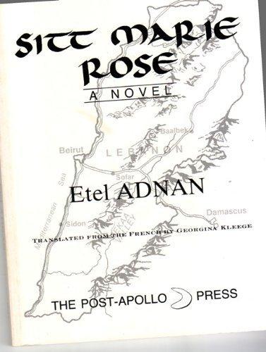 9780942996180: Sitt Marie-Rose: A Novel