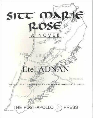 9780942996333: Sitt Marie Rose