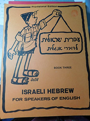 Israeli Hebrew for Speakers of English Book: Cole, Peter