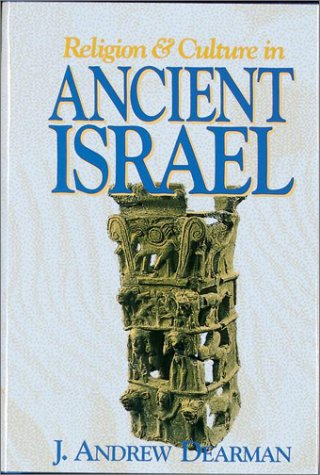 9780943575902: Religion and Culture in Ancient Israel