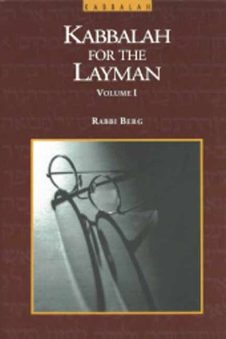 9780943688008: Kabbalah for the Layman: 001