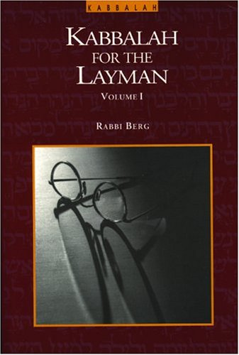 9780943688015: Kabbalah for the Layman: 001