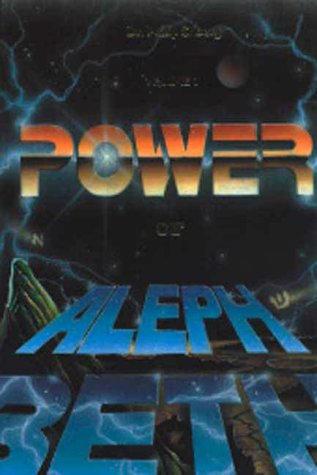 9780943688114: Power of the Aleph Beth (Vol. 1)