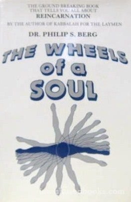 9780943688121: Wheels of the Soul