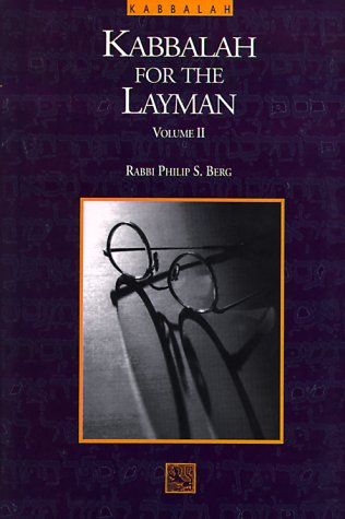 9780943688831: Kabbalah for the Layman: 2