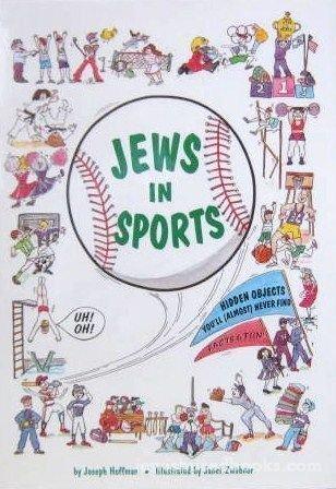 Jews in Sports: Hoffman, Joseph